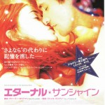 泣ける恋愛映画特集!彼氏とお家デートでみて泣きたい!【洋画8選】