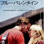 泣ける恋愛映画まとめ!週末は一人で家で泣きたい!【洋画8選】