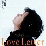 泣ける恋愛映画で週末は涙活!心リフレッシュ!【邦画10選】