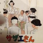 泣くほど笑える!昔描いた教科書の落書き特集!15連発