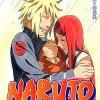 naruto02