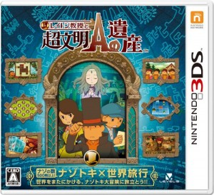 game3ds02