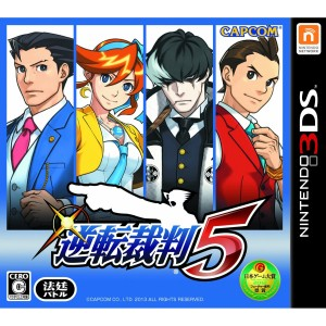 game3ds05
