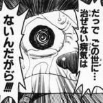 【ワンピ好き必見】ONE PIECEの泣ける感動名言ランキング